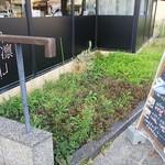 Cafe Lounge 凛 -