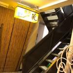 117274653 - 階段を2階に