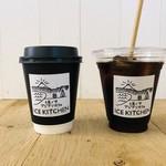 ICE kitchen 坂の下アジアンカフェ - コーヒー