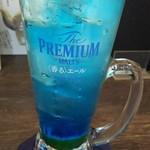 九州の地魚料理 侍 - 侍ブルー