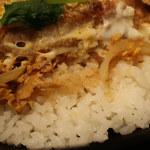 とんかつ まい泉 - 黒豚 かつ丼(ロース)