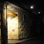 アロマ デル ソーレ - お店の外観