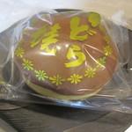 永楽家 - 季節のどら焼(うぐいす豆)¥160@'12.2.上旬