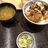 南部家敷 イオンモール三川店