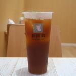 シンジキ - 丸一つレモン(紅茶)