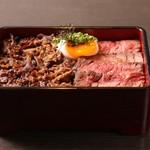 ハラミステーキと牛しぐれ煮の御重ランチ