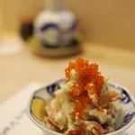 濱正 - ホッキ貝サラダ