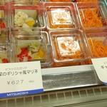 117305410 - 野菜デリ系