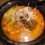王張 - 坦々麺 900円