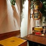 Sekainoyamuchan - テーブルごとに蒸し器が常備♪