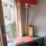 和菓子処 ふじ - 店内 4 【 2012年2月 】
