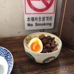 東京台湾 -