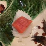 寿司 赤坂 湊 - たらこのカラスミ