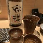 寿司 赤坂 湊 - 日本酒
