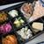えさきのおべんとう - 料理写真:彩り豊かな懐石弁当 1,296円。これで472kcalだとは驚きです。