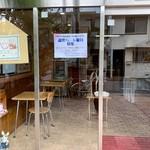 手作りパンのお店 アンダンテ -