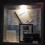 アンサー - 炙り明太子 600円 これはコスパがいいですーー!!