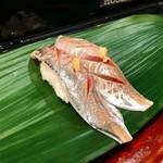 吉野寿司 - 鯵