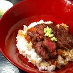 牛庵 - ステーキ丼