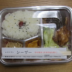 レストラン シーザー - 630円の2品盛り合わせ弁当