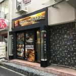 新大阪個室居酒屋 郷土宴座 -