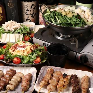 焼き鳥や牛もつ鍋などの人気メニューを集めたコースでご宴会を!