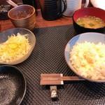 串揚げとワイン Ohana - サラダ・ご飯・味噌汁