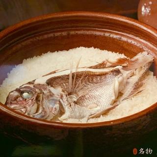 竹亭 - 料理写真:料理写真