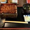 鳥峰うなぎ店 - 料理写真:私は特上を 2300円