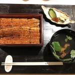 117339790 - 横山さんの鰻の鰻重
