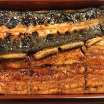 117339811 - 横山さんの鰻の鰻重