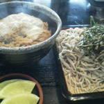 レスト茶房・こくら - 料理写真: