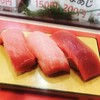 立喰 さくら寿司 - 料理写真: