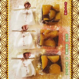 松川屋製菓 - 料理写真:*栗きんとん *栗蒸し羊羹