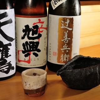 京都ではなかなか味わえない栃木の銘酒をお料理に合わせて愉しむ