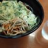 大江戸そば - 料理写真:七味on春菊玉葱天そば
