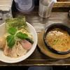 こむぎ - 料理写真:《限定》特製味玉つけ麺 大盛
