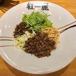 117357863 - 「汁なし担担麺」870円