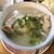 串かつ新世界 - 料理写真:豚足とろとろ煮税抜500円