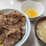牛丼専門サンボ -