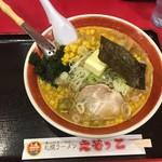 えぞっこ - バターコーンラーメン(1050円)