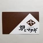 117370971 - ショップカード、表。