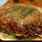 いこり庵 - 料理写真: