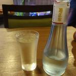 Seigetsu - キクマサ香り冷酒¥600