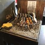 祖谷美人 - あめごと鮎の塩焼き