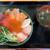 海鮮丼きときと - 料理写真:上 三色丼 ¥1,000