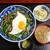 味膳みちこ - 料理写真:スタミナ丼 ¥900