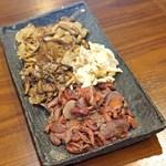 柚木元 - 熊と天然茸の鍋の天然キノコ
