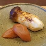 柚木元 - 松茸の味噌漬と梅干
