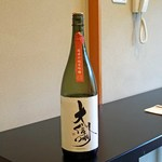 柚木元 - 大信州 超辛口純米吟醸